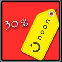 كوبون نون 30% و كود خصم نون 30% و كوبون خصم نون 30% و عرض نون 30% و كوبون تخفيض نون 30