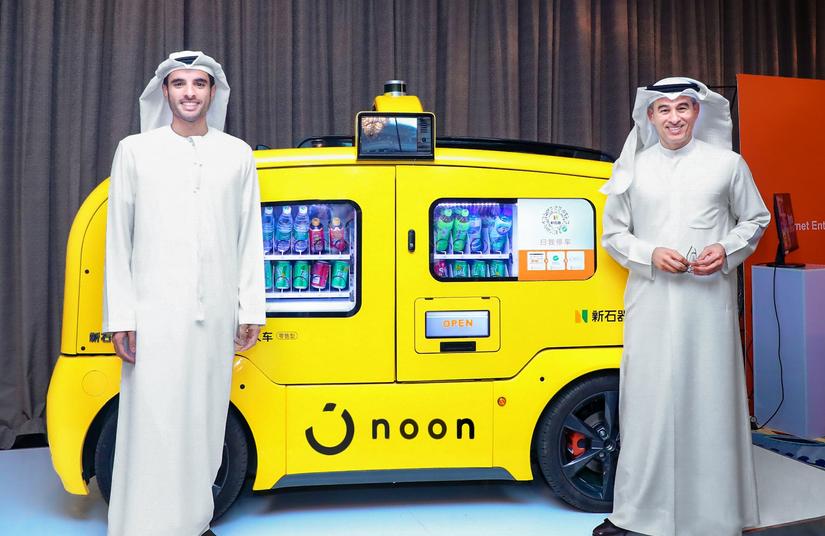 احدث التكنولوجيا المسخدمة في الشحن والتوصيل في الامارات من موقع نون للتسوق 2019