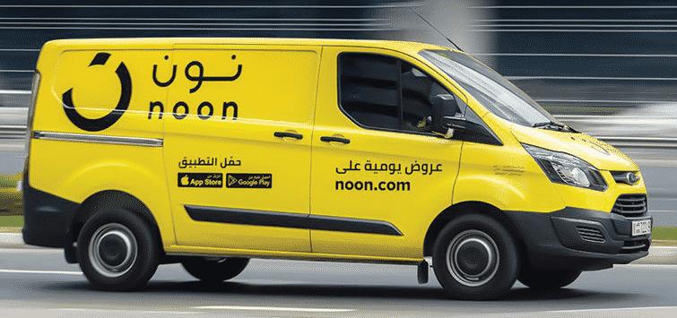 الشحن التوصيل من خلال متجر نون السعودية