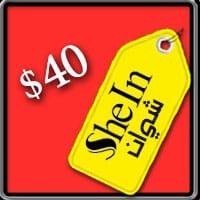 كود خصم شي ان 40$ و كوبون خصم شي ان 40$ و كود خصم نمشي 40$ و كوبون كود خصم شي ان 40$ و خصم شي ان 40$ و خصم شي ان 40$