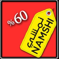كود خصم نمشي 60% و كوبون خصم نمشي 60% و كود خصم نمشي 60% و كوبون كود خصم نمشي 60% و خصم نمشي 60% و خصم نمشي 60%