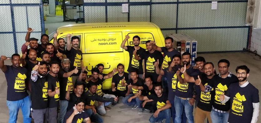 موقع متجر سوق نون السعودية و كوبون كود خصم نون السعودية حتي 70% وعروض نون اليومية