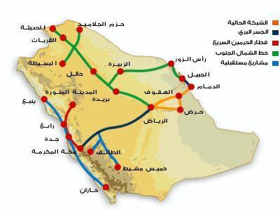 خريطة المناطق التي يقوم موقع فوغا كلوسيت بتوصيل منتجاته اليها في المملكة العربية السعودية