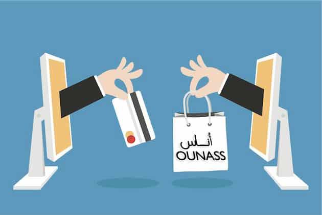 سرعة لتسوق والشحن من موقع اوناس للتسوق
