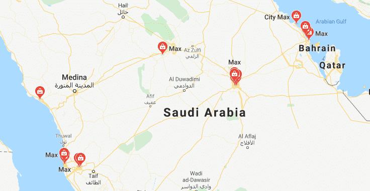 فروع متجر ماكس فاشون في المملكة العربية السعودية maxfashion ksa stores