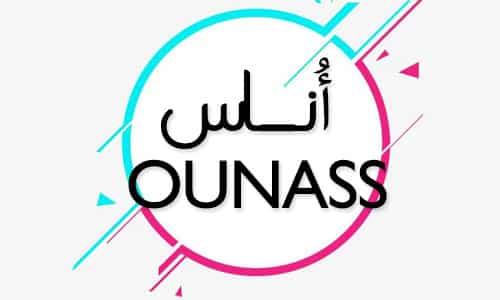لوجو موقع اوناس للتسوق ounass.com