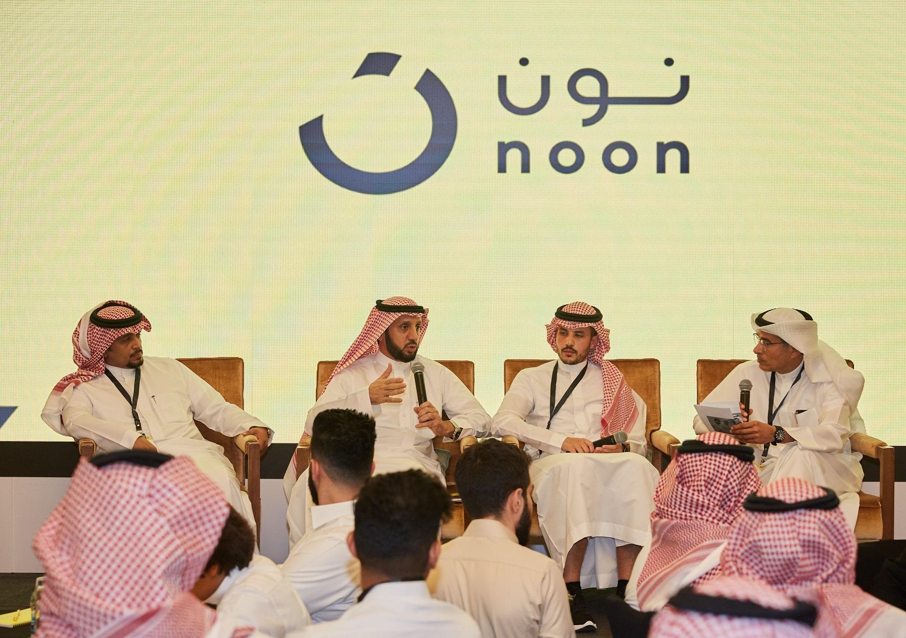 موقع نون السعودية و كوبون خصم نون 2020